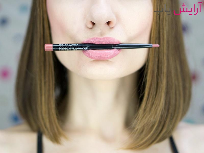 مداد لب باکیفیت